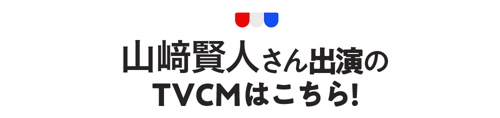 Cm title