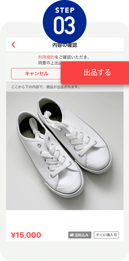 Kuji step 3