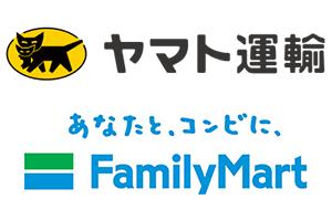 Section merit  convenience yamato