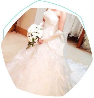 Item dress