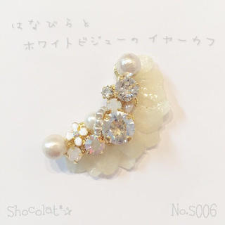 Shop 03 01