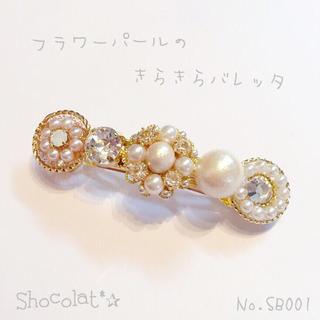 Shop 03 02
