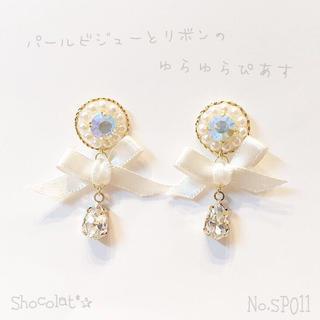 Shop 03 03