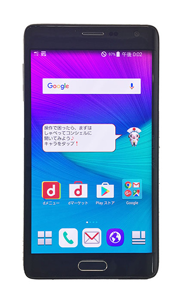 Galaxy note edge sc 01g